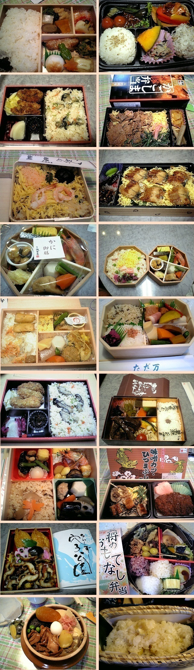 blog09foodbox1.jpg