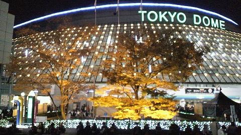 blog10irumi1.jpg