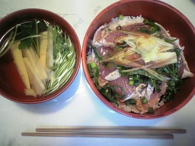 blogwashoku3.JPG