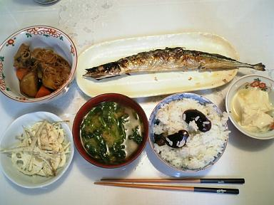 blogwashoku5.JPG