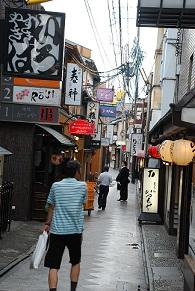 kyoto-14.jpg