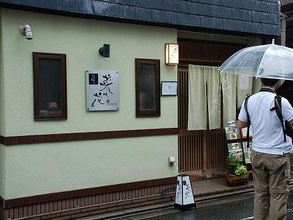 kyoto-18.jpg
