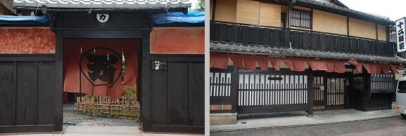 kyoto-19.jpg