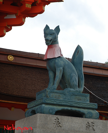 kyoto-2.png