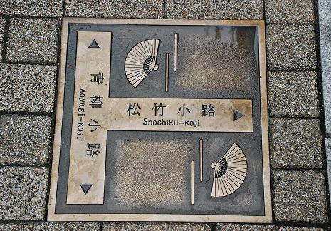kyoto-20.jpg