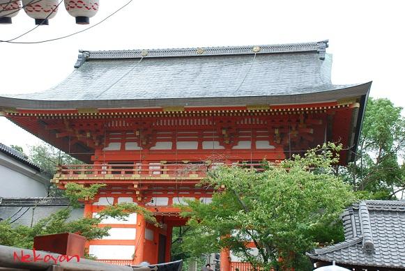 kyoto-22.jpg