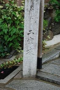 kyoto-27.jpg