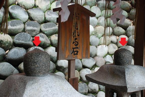 kyoto-7.jpg