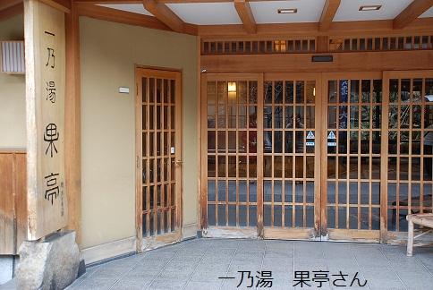 shibu30.jpg