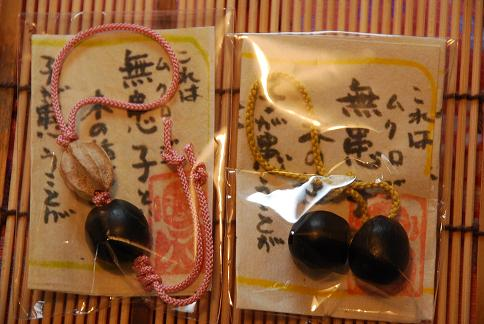 blogkinuta3-19.JPG